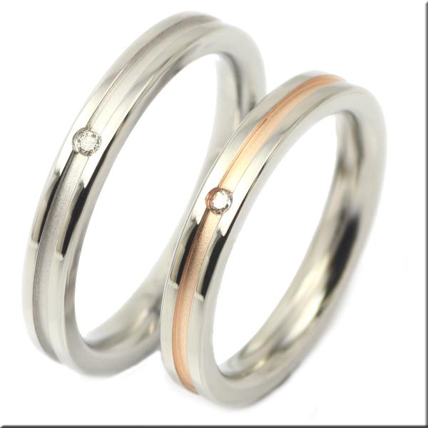 cheap for discount daefa 78a48 シンプルライン ペアリングホワイト&ピンク 天然ダイヤモンド0.015ctマリッジ結婚指輪