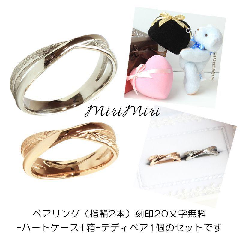 テディベア 安いペアリング・ステンレス・指輪やネックレス