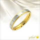 プレミアムローマ ゴールド ステンレス ジュエリー リング 指輪 刻印  リング 単品価格