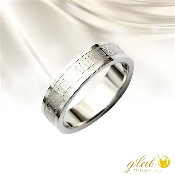 画像1: メタリック ローマ(METALLIC ROME)ステンレス 指輪 単品 刻印 名入れ ジーラブ (1本価格)